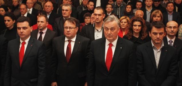 Otvoreno pismo rukovodstvu SDP BiH