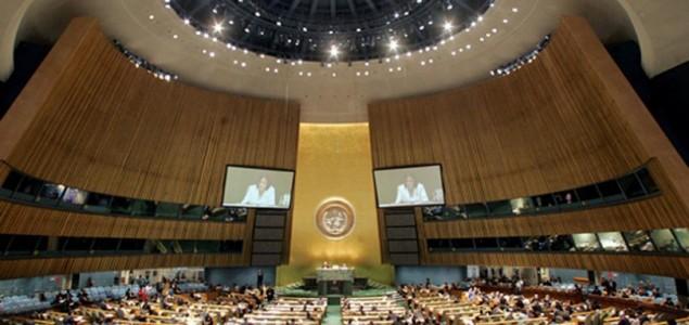 Svjetski lideri na zasjedanju Generalne skupštine UN