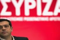 BHT1 I HAYAT TV: ŠTA JE NAMA SYRIZA?