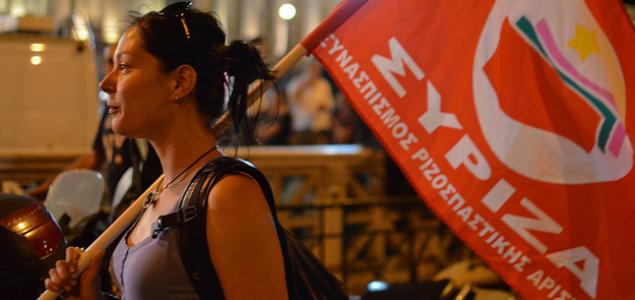 Syriza umjesto zida