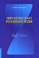 Hrvatski kao povijesni jezik