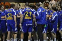 Danas počinje Svjetsko prvenstvo u rukometu: BiH i Iran jedini debitanti