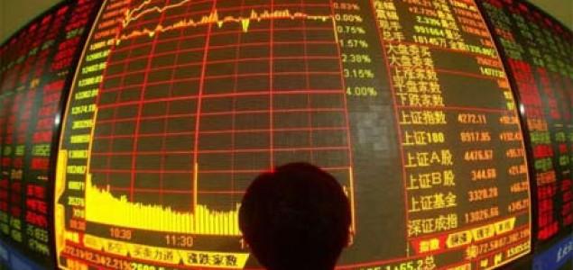 Kina zabilježila najmanji ekonomski rast u protekle 24 godine