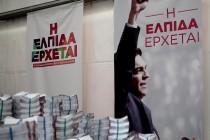 Parlamentarni izbori u Grčkoj: Syriza juriša prema pobjedi