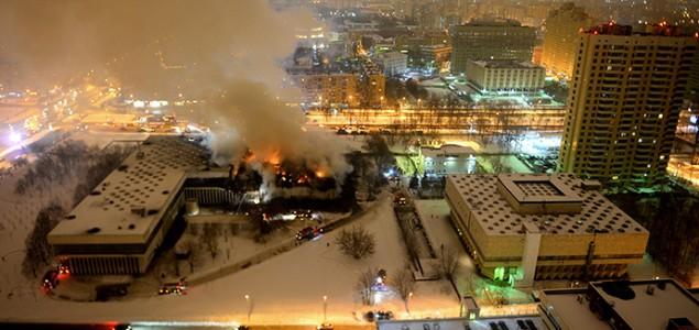 Moskva: Požar u biblioteci sa 14 miliona knjiga
