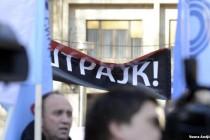Zrenjaninski socijalni forum: Podržavamo zahteve štrajkača Goše u Smederevskoj Palanci i Fijata u Kragujevcu
