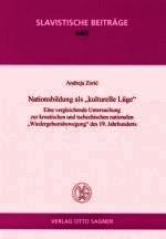 Nationsbildung als kulturelle Luge (1)