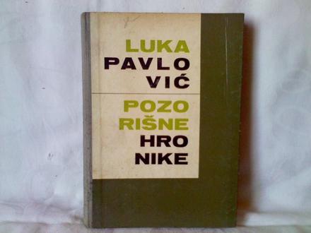 Pozorisne-hronike-Luka-Pavlovic_slika_L_28972771