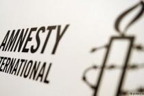 FTV I BHT1: KOGA BRIGA ZA AMNESTY INTERNATIONAL
