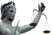 EU: Bh. tužiocima bi mogao biti uskraćen jedan od glavnih alata za efikasnu borbu protiv teških oblika kriminala ukoliko se ne poduzmu hitne zakonodavne aktivnosti