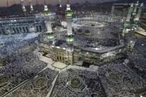 """Uz protekli """"Dan sjećanja na Holokaust"""":  muslimansko- jevrejski odnosi"""