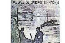 Slobodan Dukić: Selidba neugodnog svedoka