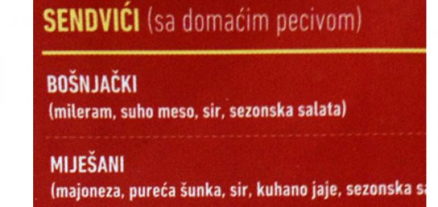 Doručak za prave patriote: Bošnjački sendvič sa malo više milerama