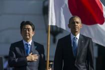 SAD će braniti Japan od Kine