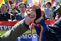 Na Dan šutnje, šutimo o LGBT populaciji