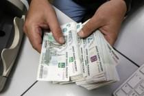 Rekord rublje u odnosu na dolar i euro