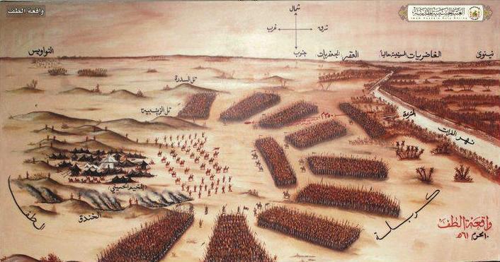 stara slika bitke na Kerbeli