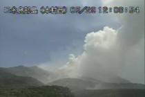 Japan evakuira stanovnike s udaljenog otoka nakon erupcije vulkana