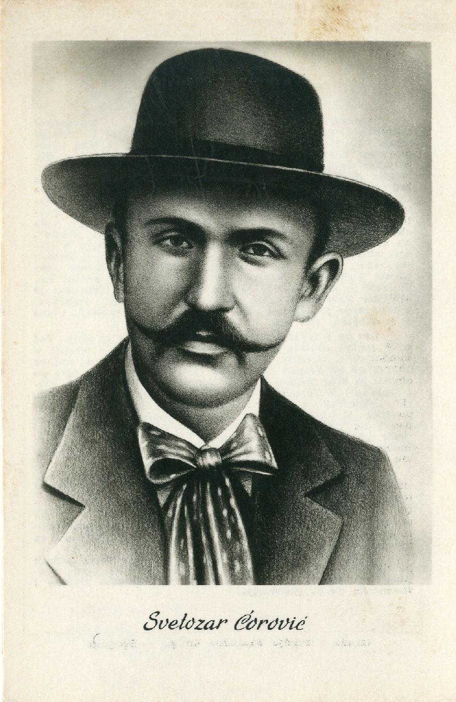 Svetozar Ćorović - poznati mostarski pisac
