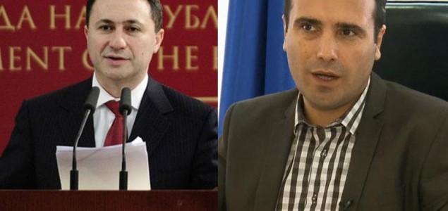 Evropa smiruje Makedoniju: Gruevski i Zaev danas u Strazburu