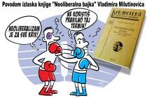 Razgovor o neoliberalizmu, Biblioteka grada Beograda, 22.06.2015 19 h
