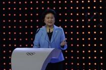 Kina domaćin Zimskih olimpijskih igara 2022. godine