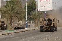 U bombardovanju šiitskih pobunjenika poginula 43 civila