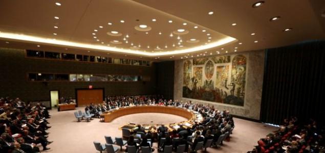 Nacrt sporazuma o nuklearnom programu predviđa pristup UN-a svim iranskim lokacijama