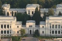 Podrška Zemaljskom muzeju od kolega iz Slovenije