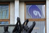 Ljubljanska banka: Hoće li Slovenija uspjeti ponovo diskriminirati štediše iz Hrvatske i BiH?