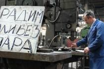 Ima li Srbija viziju kapitalizma kojoj teži?