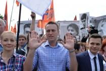 Ruska opozicija protestirala protiv Putina