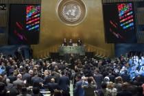 Svjetski lideri usvojili novi 15-godišnji plan za bolji svijet