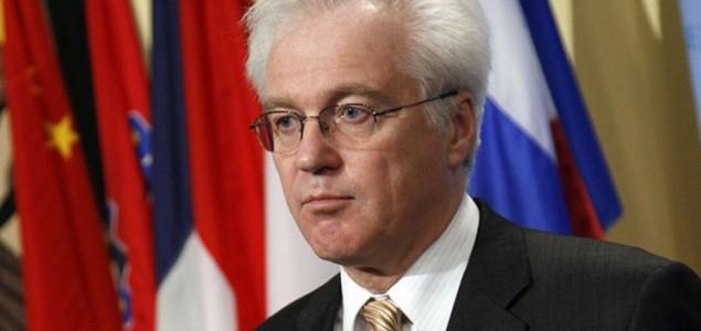 SB UN: Moskva pozvala na zajedničku borbu protiv IS