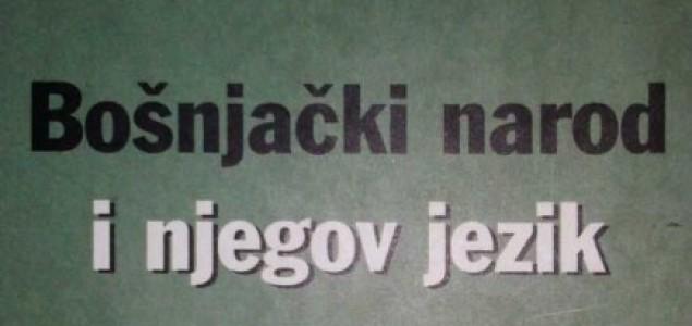 Borba za bosanski u RS-u