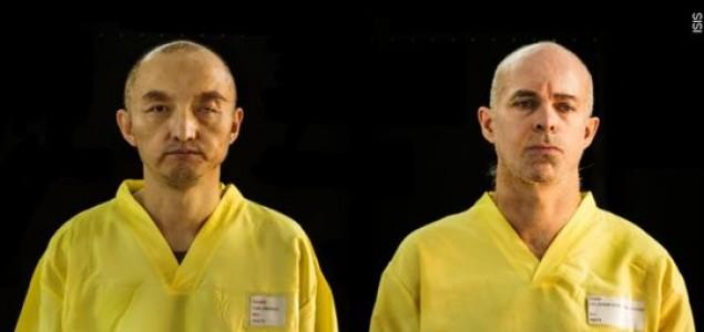 ID pogubila kineskog državljanina
