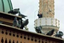 Slučaj islamske zajednice u Srbiji. Odnos crkava prema eurointegracijama u Hrvatskoj, Srbiji i Sloveniji