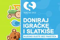 """Projekat """"Nijedno dijete bez paketića 2015″  – Poziv građanima i predstavnicima kompanija za učešće"""