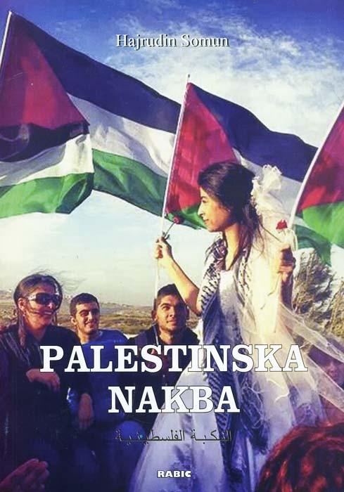 palestinska_nakba