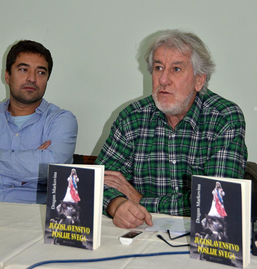 Govor dr.sci. Esada Bajtala sa promocije knjige