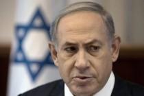 Netanyahu potvrdio da je Izrael bombardirao Siriju