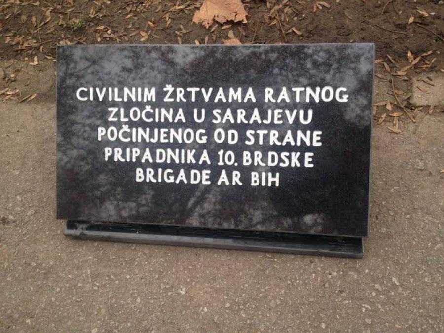 ploca-kazani3