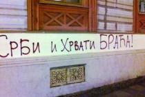 Moja Srbija, moja maćeha
