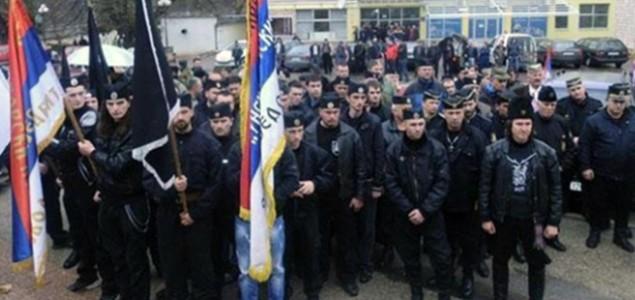 Saopćenje Instituta za istraživanje genocida Kanada povodom legalizacije Ravnogorskog četničkog pokreta u Crnoj Gori