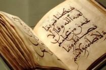 """Islamsko pravo u sjenci """"zatvorenog kruga nasilja"""""""