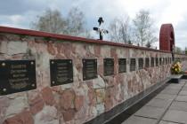 Godišnjica katastrofe u Černobilu: Pripjat, grad duhova
