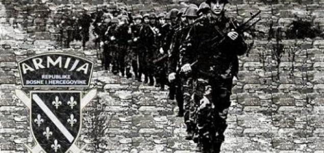 25 godišnjice formiranja Prve mostarske brigade