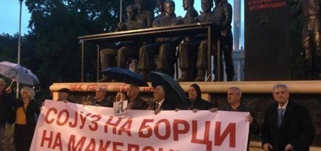 Nastavljeni protesti u Skoplju i drugim gradovima