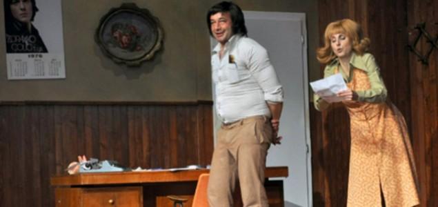 """Počeo međunarodni festival komedije """"Mostarska liska 2016."""" u Narodnom pozorištu u Mostaru"""