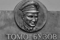 Budilnik Toma Buzova